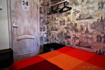 Мини-гостиница, улица Большая Якиманка, 35с1 на 6 номеров - Фотография 3