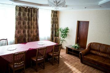 Гостиница, улица Журналистов, 29А на 29 номеров - Фотография 4