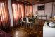Family studio  с пониженной звукоизоляцией:  Номер, 4-местный, 2-комнатный - Фотография 8