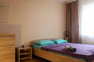 2-комн. квартира, 46 кв.м. на 5 человек, улица Варламова, Петрозаводск - Фотография 1