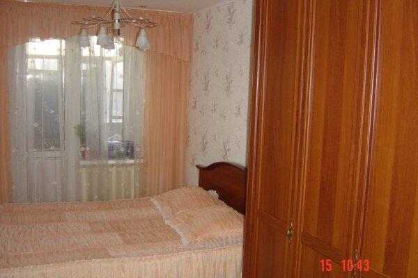 1-комн. квартира, 35 кв.м. на 3 человека, Вокзальная улица, 48к1, Центральный район, Комсомольск-на-Амуре - Фотография 1