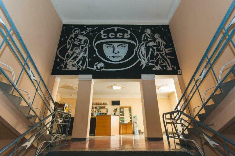 """Гостиница """"Чайка"""", Новороссийская улица, 7 на 14 номеров - Фотография 2"""
