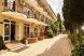 Гостиница, переулок Богдана Хмельницкого, 8 на 99 номеров - Фотография 29