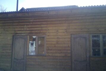 Благоустроенный дом, 55 кв.м. на 6 человек, 6 спален, Набережная улица, Байкальск - Фотография 2