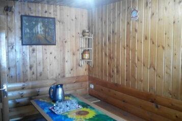 Благоустроенный дом, 55 кв.м. на 6 человек, 6 спален, Набережная улица, Байкальск - Фотография 3