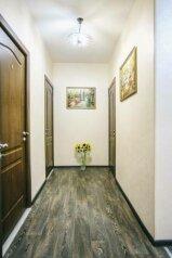 Гостиница, Страстной бульвар на 5 номеров - Фотография 1