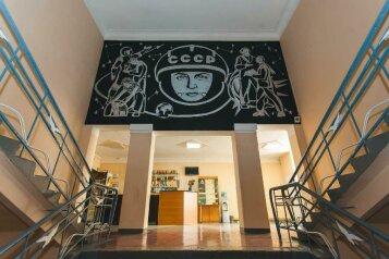 Гостиница, Новороссийская улица, 7 на 20 номеров - Фотография 2