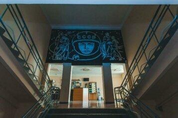 Гостиница, Новороссийская улица, 7 на 20 номеров - Фотография 3
