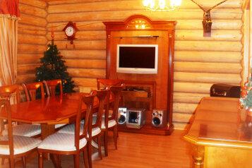 Мини-отель, Вотчина Деда Мороза , 1 на 5 номеров - Фотография 3