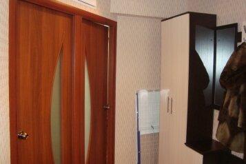 2-комн. квартира, 50 кв.м. на 4 человека, Гагарина, Байкальск - Фотография 1