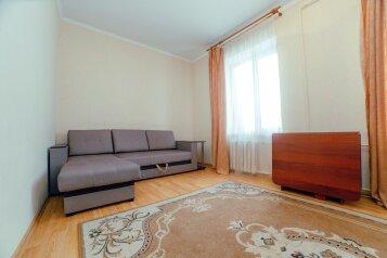 2-комн. квартира, 60 кв.м. на 6 человек, улица Габдуллы Тукая, 57, Казань - Фотография 4