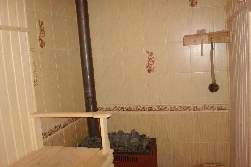 Коттедж для двоих, 80 кв.м. на 2 человека, 1 спальня, Светлая, 161, Павловская Слобода - Фотография 14