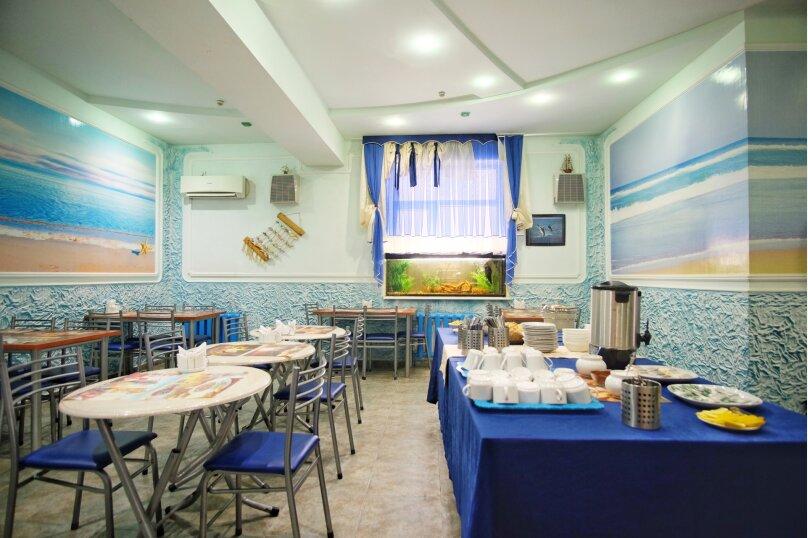 Отель Континент, Новороссийская улица, 254 на 24 номера - Фотография 29