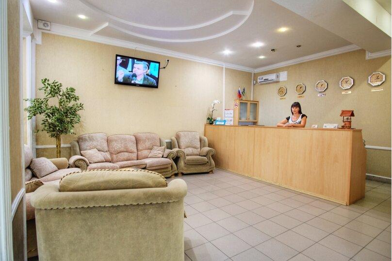 Отель Континент, Новороссийская улица, 254 на 24 номера - Фотография 51