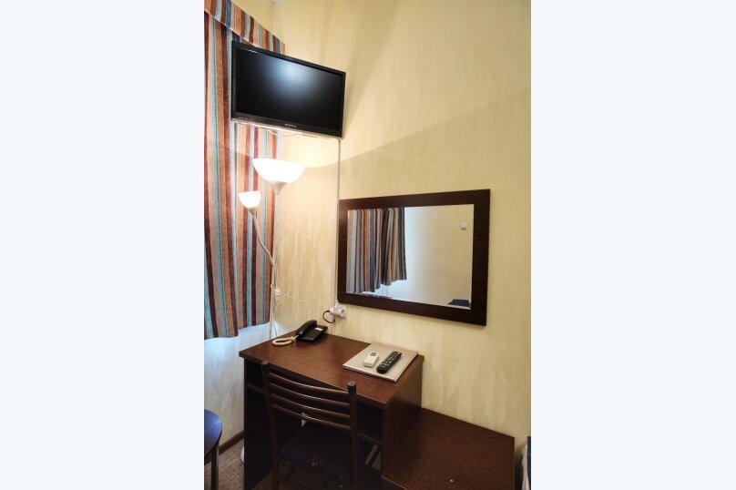 Отель Континент, Новороссийская улица, 254 на 24 номера - Фотография 77