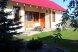 Гостевой дом , 50 кв.м. на 5 человек, 2 спальни, Центральная, 15-б, Олонец - Фотография 1