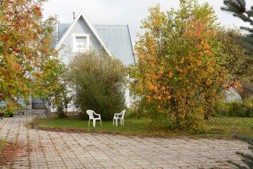 Коттедж для двоих, 80 кв.м. на 2 человека, 1 спальня, Светлая, 161, Павловская Слобода - Фотография 1