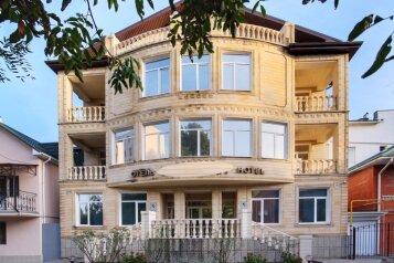 Отель в центре - питание включено в стоимость!, Новороссийская улица на 24 номера - Фотография 1