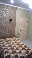 1-комн. квартира, 40 кв.м. на 4 человека, Крымская улица, 19, Геленджик - Фотография 4