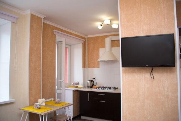 1-комн. квартира, 26 кв.м. на 4 человека