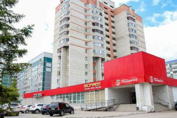 1-комн. квартира, 40 кв.м. на 3 человека, улица Фатыха Амирхана, 85А, Казань - Фотография 1