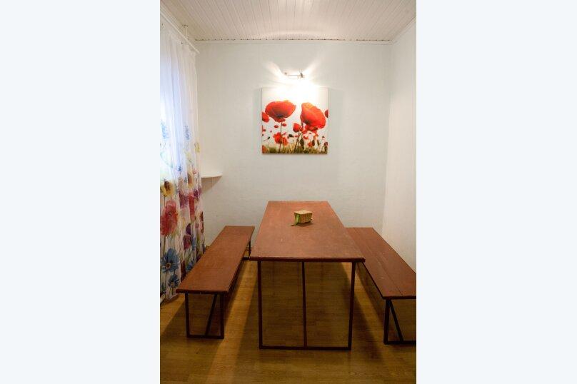 5 спальный коттедж с сауной, 250 кв.м. на 7 человек, 5 спален, Центральная, 60, стр 1, Павловская Слобода - Фотография 8