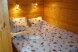 5 спальный коттедж с сауной, 250 кв.м. на 8 человек, 5 спален, Центральная, 60, стр 1, Павловская Слобода - Фотография 11