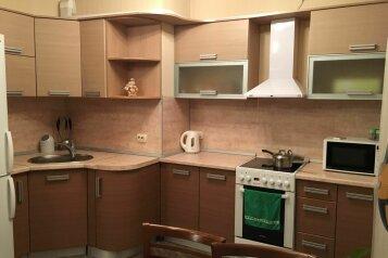 2-комн. квартира, 53 кв.м. на 5 человек, улица Салтыкова-Щедрина, 128, Новосибирск - Фотография 1