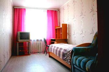 2-комн. квартира, 44 кв.м. на 3 человека, Победы, 11, Вилючинск - Фотография 1