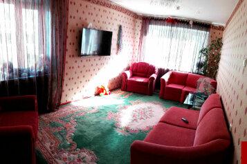 2-комн. квартира, 60.6 кв.м. на 6 человек, Приморская, 11, Вилючинск - Фотография 4