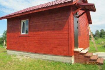Дом, 40 кв.м. на 5 человек, 2 спальни, Загубье, 5, Медвежьегорск - Фотография 1