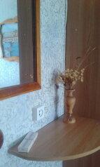 Домик под ключ, 72 кв.м. на 6 человек, 3 спальни, Француженка, 1, Судак - Фотография 3