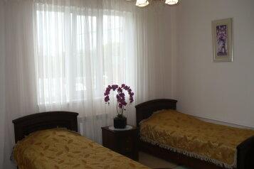 1-комн. квартира, 30 кв.м. на 2 человека, улица Гоголя, Ессентуки - Фотография 1