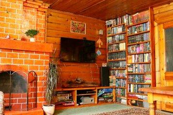Гостевой дом, п. Мангутай, ул. Мира на 4 номера - Фотография 3