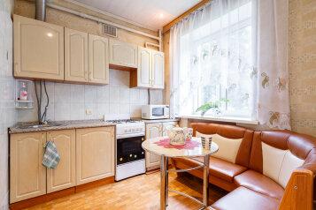 1-комн. квартира, 35 кв.м. на 4 человека, проспект Ленина, 61, Тула - Фотография 2