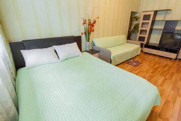 1-комн. квартира, 35 кв.м. на 4 человека, проспект Ленина, 61, Тула - Фотография 4
