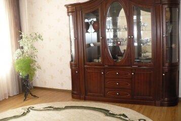 2-комн. квартира, 86 кв.м. на 4 человека, Советская улица, Ессентуки - Фотография 1