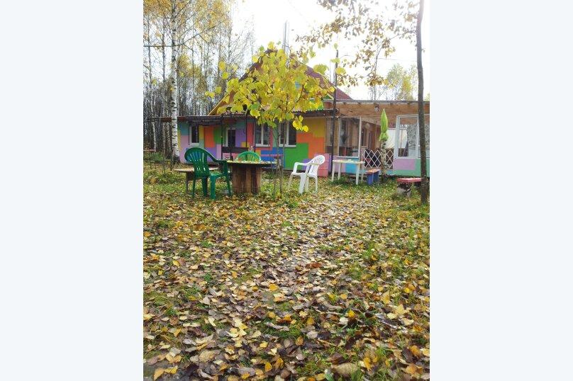 Гостевой дом в Благодати, 200 кв.м. на 19 человек, 6 спален, д. Андреевское, Озерная улица, 2, Переславль-Залесский - Фотография 17