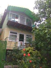 """Гостевой дом """"Fazenda Vinograd"""", Гурзуфское шоссе, 14А на 7 комнат - Фотография 1"""