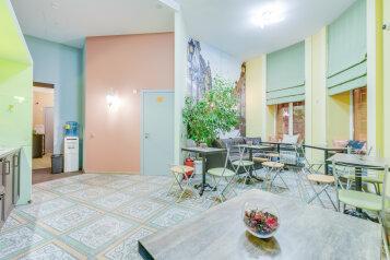 Мини-отель , улица Марата на 14 номеров - Фотография 4
