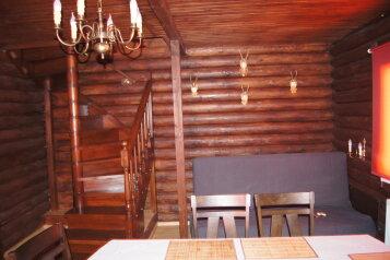 Дом, 120 кв.м. на 8 человек, 2 спальни, Лоза, 18Е, Сергиев Посад - Фотография 4