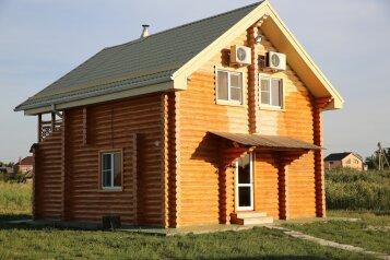 Домик, 70 кв.м. на 4 человека, 2 спальни, 10-й переулок, Ростов-на-Дону - Фотография 1
