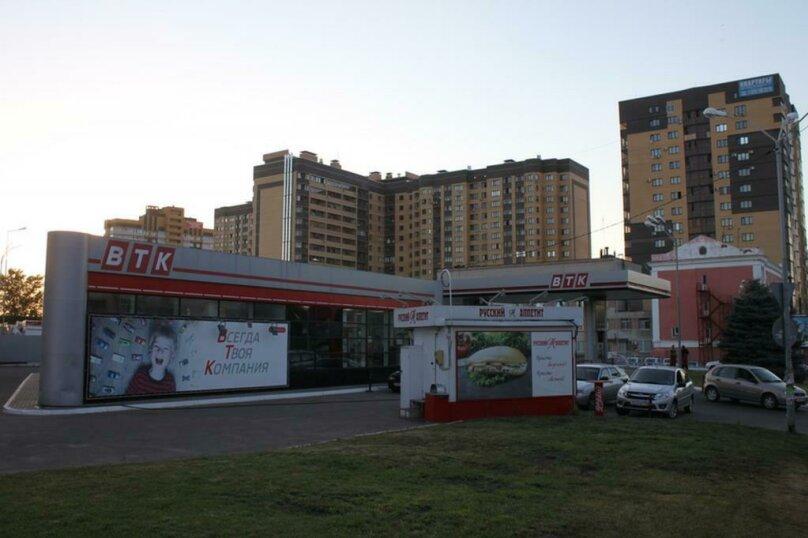 1-комн. квартира, 40 кв.м. на 4 человека, Московский проспект, 13, Воронеж - Фотография 9