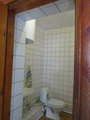 Гостевые комнаты в квартире, с. Гальбштадт, Менделеева на 2 номера - Фотография 2