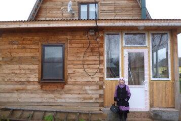 Новый дом в центре Великого Устюга, 165 кв.м. на 10 человек, Кузнецкая улица, Великий Устюг - Фотография 1
