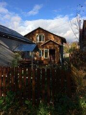 Домик у реки, 60 кв.м. на 7 человек, 1 спальня, Набережная улица, Суздаль - Фотография 1