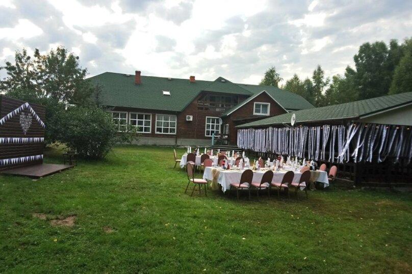 Загородный коттедж , 400 кв.м. на 20 человек, 6 спален, д. Демаки, 12, Нижний Новгород - Фотография 23