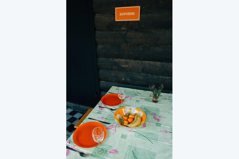 База отдыха , деревня Курмойла, 1 на 19 номеров - Фотография 21