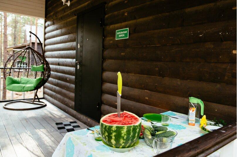 База отдыха , деревня Курмойла, 1 на 19 номеров - Фотография 10