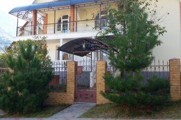 Гостевой дом , улица Защитников Кавказа на 5 номеров - Фотография 2